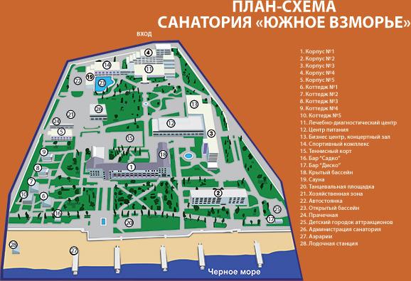 >>Карта санатория